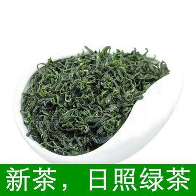 山东日照绿茶散装浓香耐泡高山2020新茶炒青茶叶500g