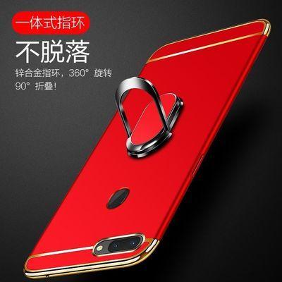 oppoR15手机壳R17 R9s R11Plus r9k r11st r11t超薄防摔磨砂硬壳