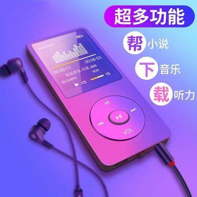 正品mp3/mp4随身听播放器外放学生自带内存小型OTG可插卡小型迷你
