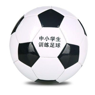 爆款学校指定校园足球中小学生训练足球成人训练比赛足球4号足球5