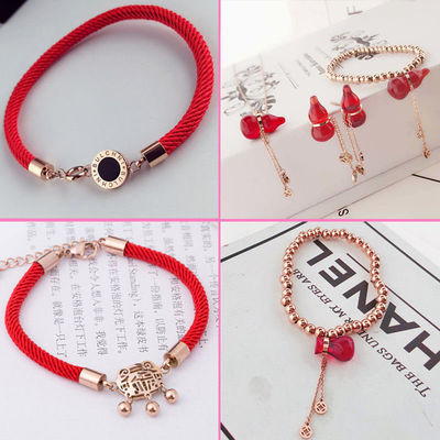 钛钢红绳情侣手链女学生韩版 福锁手链 转运葫芦钱袋手链生日礼物
