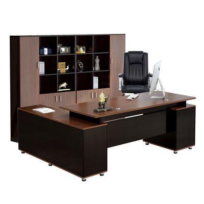 2020新款办公家具老板桌办公桌椅大班台主管桌经理桌子简约现代单