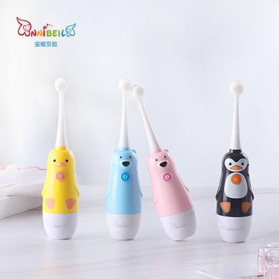 新款新品【】儿童专用电动牙刷万根毛软毛小孩学生可爱2-12岁防水