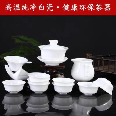 白瓷功夫茶具套装茶壶茶杯陶瓷家用整套青瓷盖碗泡茶壶杯子LG定制