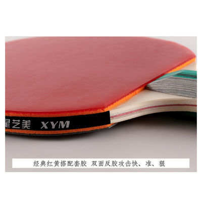 新款初学者比赛训练儿童学生成人乒乓球拍多款可选乒乓球横拍直拍