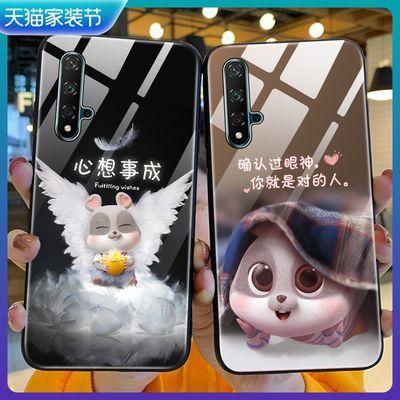 拼图手机壳苹果vivox鼠年21s21ase鼠元宝n6es玻璃5g版4g外壳nove