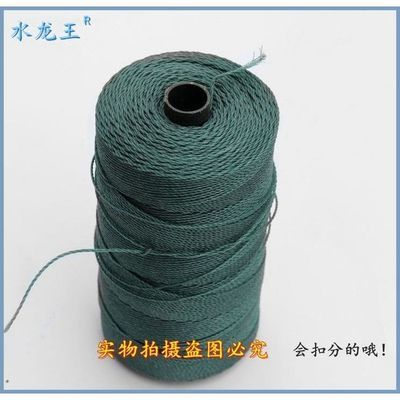 爆款【聚乙烯线】渔网线编织线熟料绿色尼龙绳渔网轮胎线撒网尼龙