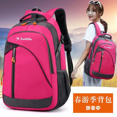 爆款旅行包男旅游包大容量双肩包户外运动包休闲旅行背包女轻便登