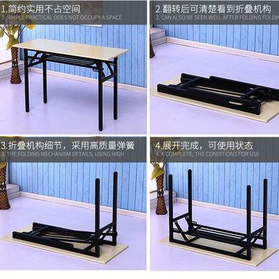 折叠桌子办公桌会议桌长条桌培训桌简易桌课桌电脑桌学习桌子餐桌