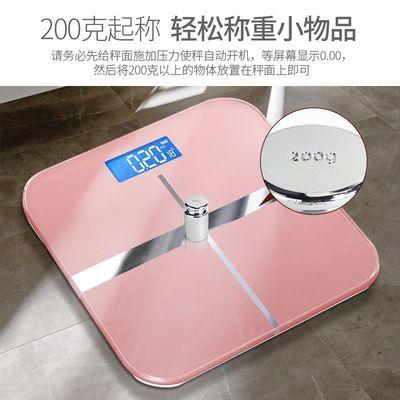 沪众电子称可选USB充电电子秤体重秤精准家用人体秤健康减肥秤重