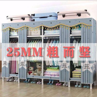 衣柜简易布衣柜25MM钢管加厚加粗加固双人组装挂衣柜收纳架衣橱
