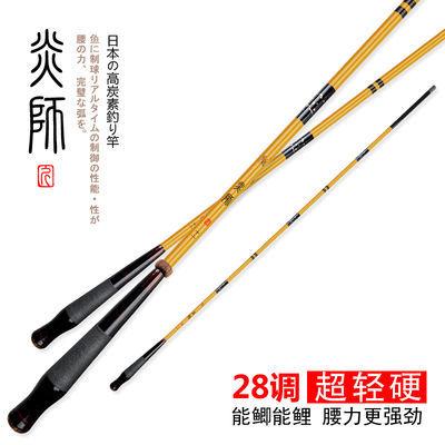 爆款日本进口6.3米超轻超细超硬28调鲫鱼竿极细钓鱼竿手竿4.8米台
