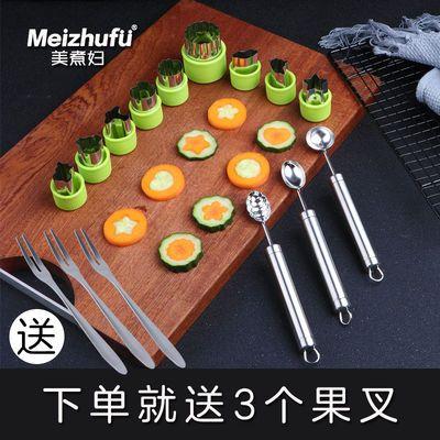 304不锈钢水果挖球器西瓜挖球勺子拼盘工具套装雕花刀压花器模具