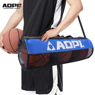 奥匹篮球包袋三个装手拎球包单肩篮球袋足球包排球运动收纳包