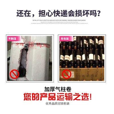 红酒蜂蜜气柱袋卷材片材气泡柱缓冲充气袋气囊填充防震摔快递包装