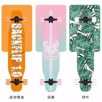 新款长板滑板车成人女生四轮舞板刷街韩国初学者长板儿童专业滑板