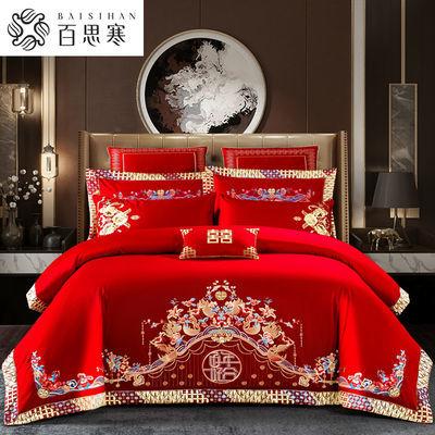 百思寒100支长绒棉全棉婚庆四件套大红色贴边刺绣结婚床品多件套