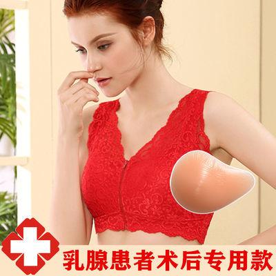 义乳文胸前拉链假胸假乳房胸罩腋下遮档内衣女乳腺癌术后专用义乳