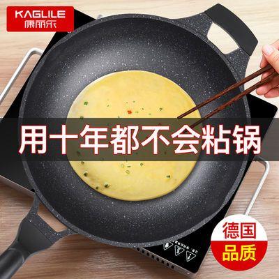 康丽乐德国麦饭石不粘锅炒锅炒菜锅家用平底锅燃气电磁炉适用锅具