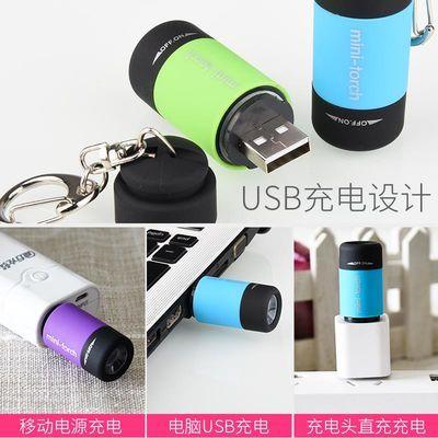 畅销迷你手电筒led强光家用USB充电瞳孔笔灯便携式学生小手电钥匙