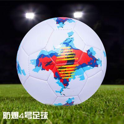 爆款【学校指定校园足球】中小学生儿童成人训练比赛足球5号黑白