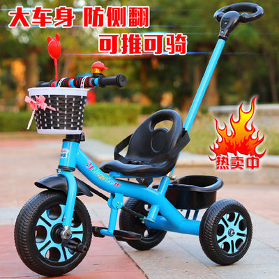 2020新款儿童三轮车脚踏车带斗折叠推车2-6岁小孩脚蹬车男孩女孩