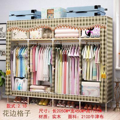 【清仓特价特大号2.1米宽】简易衣柜实木双人组装布衣橱布衣柜