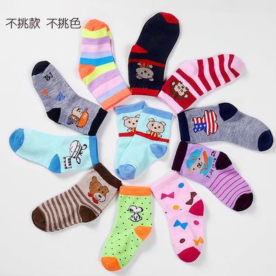 2020新款【一元一双】宝宝可爱卡通袜 秋冬款儿童涤棉中筒袜子动