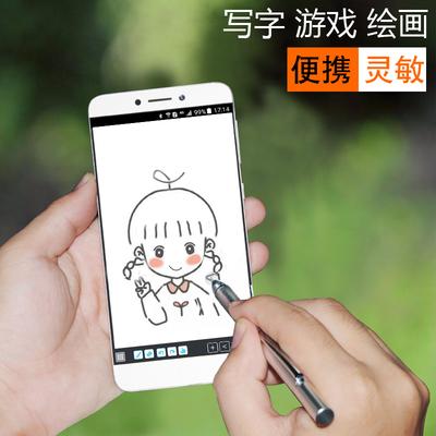 ipad细笔平板电容笔头手机写字笔苹果安卓vivo绘画触控笔手写笔