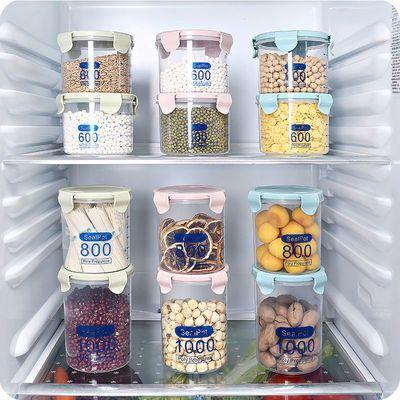 食品收纳盒储物罐塑料罐子厨房收纳罐储存罐五谷杂粮密封罐
