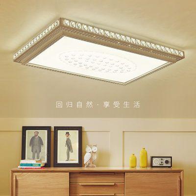 客厅灯套餐创意长方形水晶灯组合家用灯具简约圆形卧室LED吸顶灯