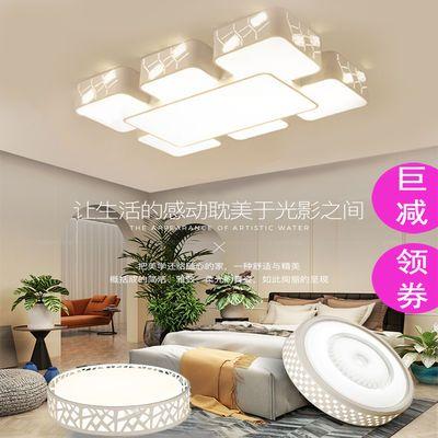 LED现代简约卧室灯吸顶灯大气大厅客厅灯餐厅灯遥控组合套餐灯具
