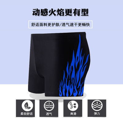 新款泳裤男平角泡温泉大码游泳裤潮时尚男士泳裤泳衣男款套装游泳