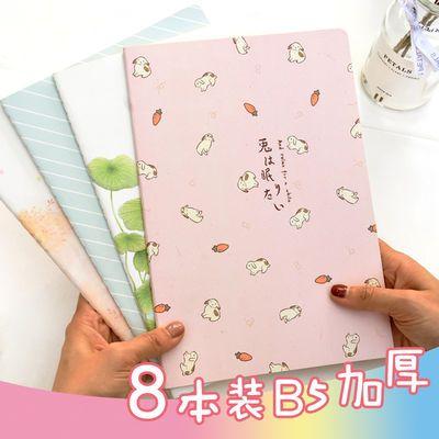 韩国学生文具创意简约批发B5大号记事本小清新日记本笔记本子加厚