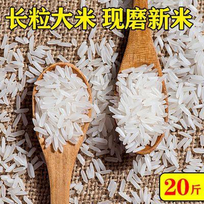 2019新大米20斤长粒香米南方泉水晚稻新米农家籼米特价批发10kg装