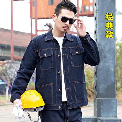 爆款MA劳保工作服套装上衣裤子煤矿井下焊工防烫工地牛仔电焊工作
