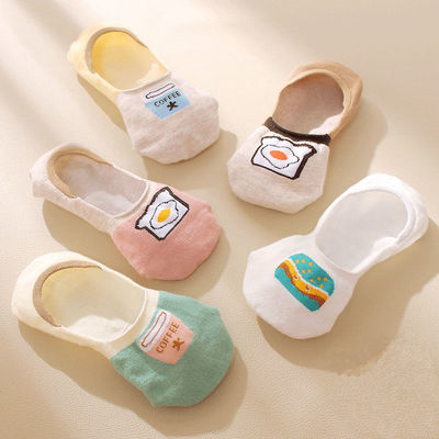 袜子女短袜船袜浅口低帮春夏秋季隐形袜可爱薄款学生日系个性百搭