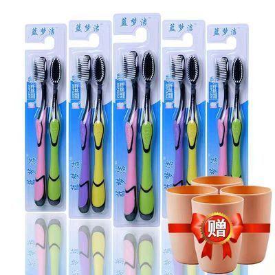 【20支牙刷】情侣包装 细毛成人 软毛牙刷 竹炭情侣款牙刷 家庭装