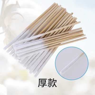 涂祛斑液排毒液保养液专用棉签薄款棉棒精华液修复营养液专用棉签