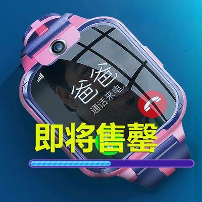 智能电话手表防水学生儿童手表带定位交友多功能睿智小天才男女孩