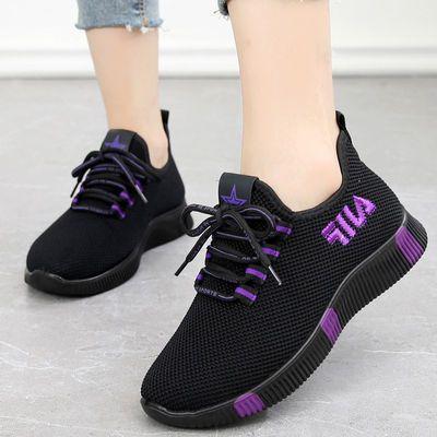 2020年早春新款黑色运动鞋女士户外广场跳舞软底平底跑步鞋百搭潮