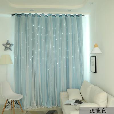 新款新品韩式双层蕾丝 遮光镂空星星窗帘布纱粉色 窗帘卧室客厅窗