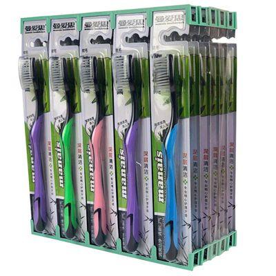 竹炭牙刷软毛成人家用牙刷批发10-40支竹炭抑菌男女成人款牙刷