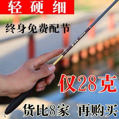 爆款日本极细鱼竿28调4.5米超轻超细鲫鱼竿37调5.4米台钓竿钓鱼竿