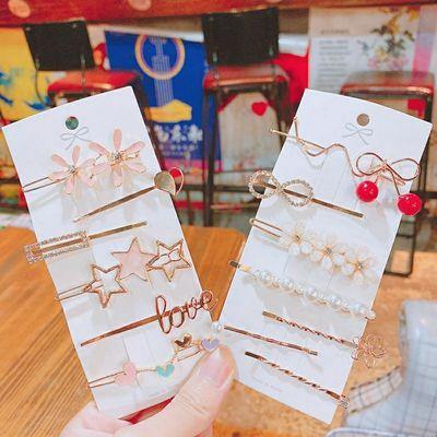 发夹女学生韩版可爱夹子头饰网红发卡刘海夹成人一字夹少女心饰品