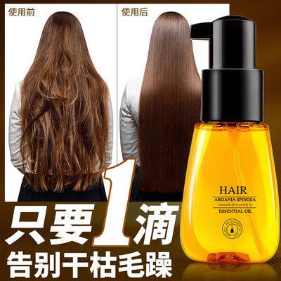 正品护发精油香水护发烫染修复干枯毛躁洗发膜护发素顺滑护理液女