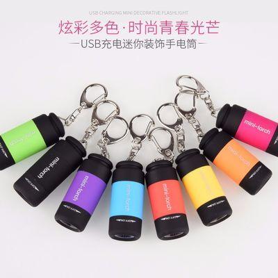 爆款迷你手电筒学生强光led医用瞳孔笔灯迷你小家用USB可充电钥匙