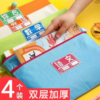学生科目分类袋双层拉链装书文件袋防水手提试卷袋课本收纳袋