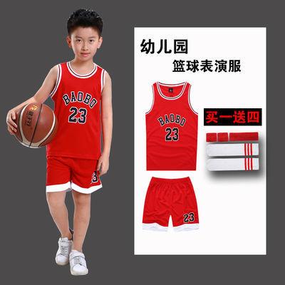 儿童篮球服套装球衣小学生队服比赛训练服女童两件套男童背心套装