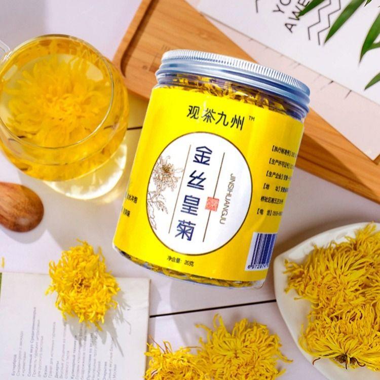 金丝皇菊罐装菊花茶一朵一杯去清火热肝养大花朵花草茶包邮